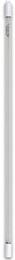 UV žarnica za UV sterilizator vode PurePro 12 GPM